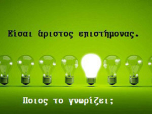 ypiresies-marketing_banner