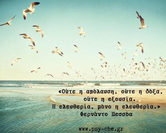 psy_che_