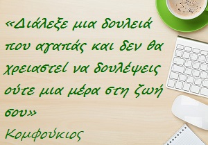 omilia_photo